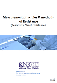 Measurement principles & methods of Resistance (Resistivity, Sheet resistance)